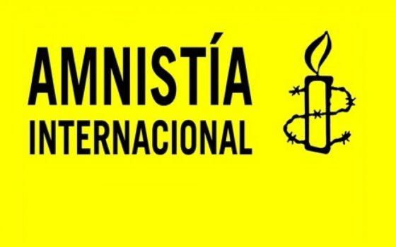 Gala de Amnistía Internacional Valencia. ¡Allí estaremos!